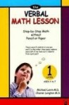 verbal-math-lesson